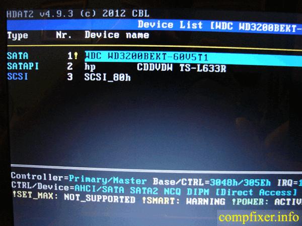 Выбор диска в hdat2