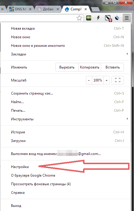 browser-pass-chrome-02