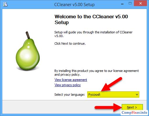 ccleaner-0013
