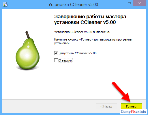 ccleaner-0016