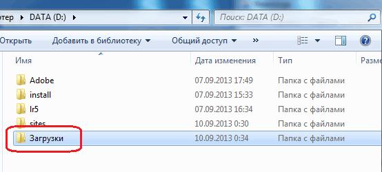 system-folder-redirect-003