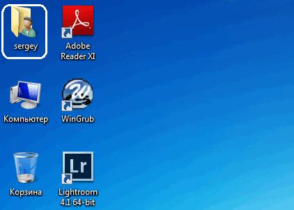 system-folder-redirect-004