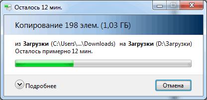 system-folder-redirect-010