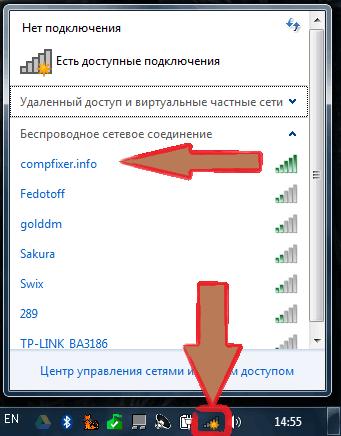 wi-fi-setup-12