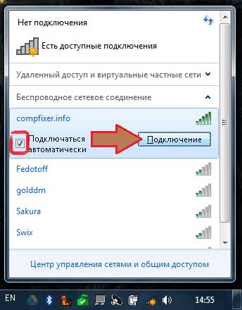 wi-fi-setup-13