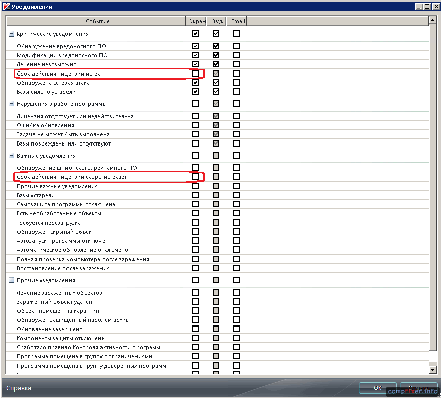 ksos-notifications-003