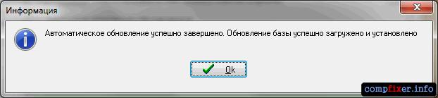 avz-005