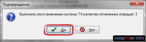 avz-009
