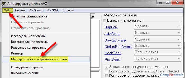 avz-020