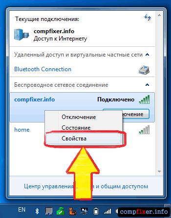find-wifi-network-key-003