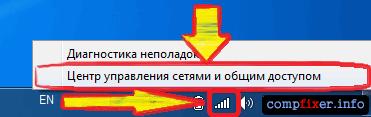 find-wifi-network-key-010