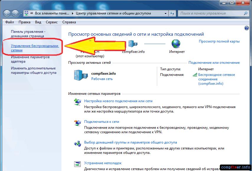 find-wifi-network-key-011