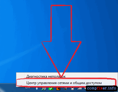 Как зайти в роутер через браузер