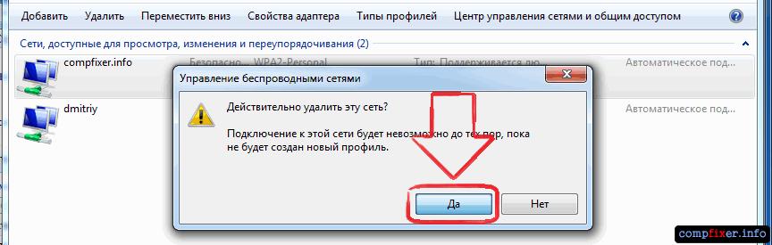 network_param_11
