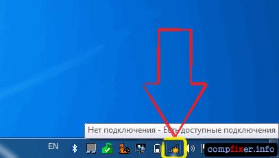 network_param_12