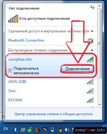 network_param_13