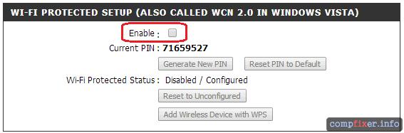 отключение WPS для закрытия уязвимости