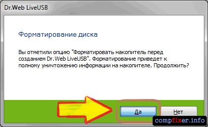 drweb-live-usb-008