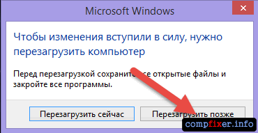 lan-access-win8-1-008