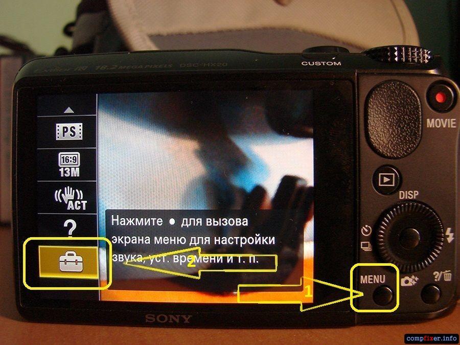Драйверы для Фотоаппарата Sony