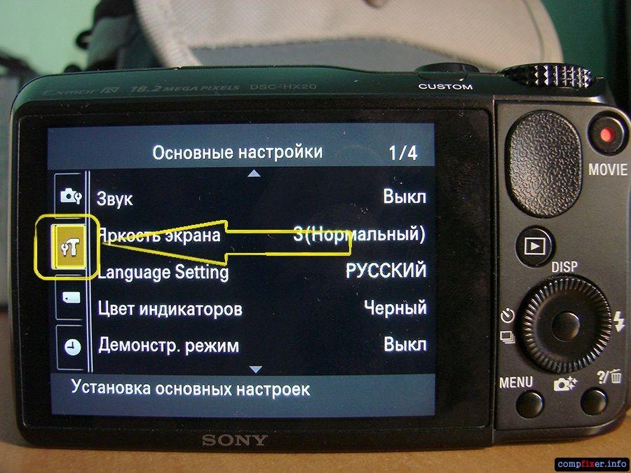 photo-camera-usb-02