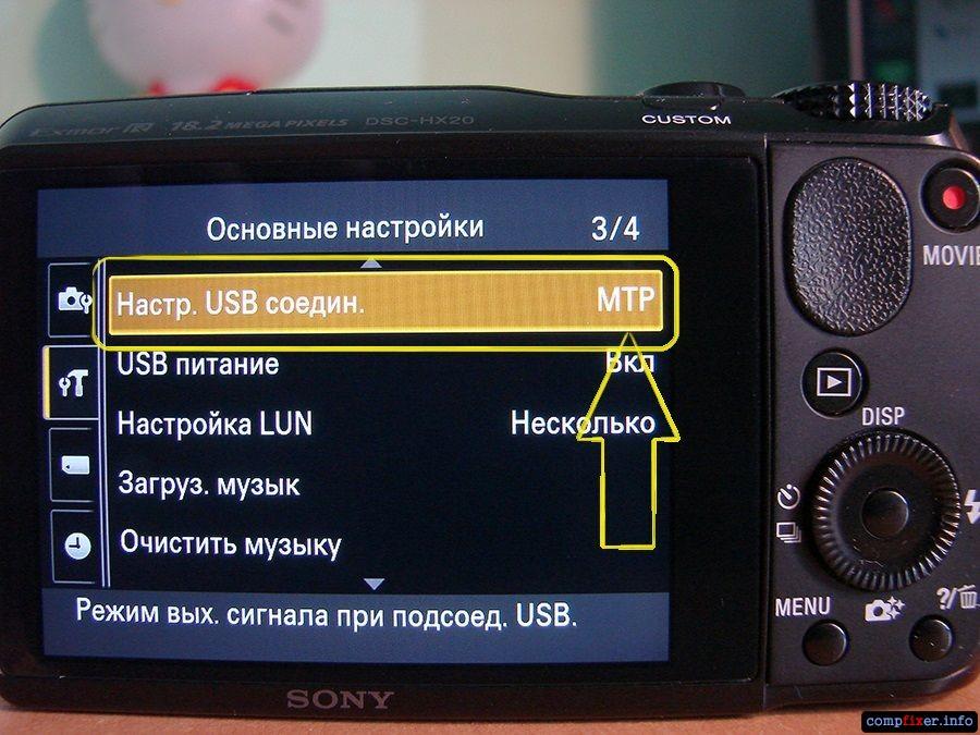 photo-camera-usb-03