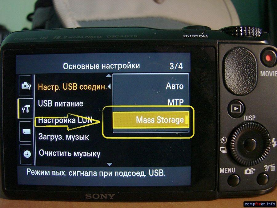 photo-camera-usb-04