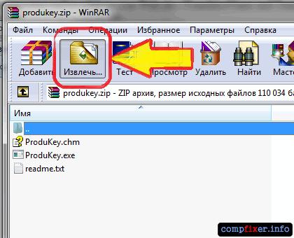 produkey-03