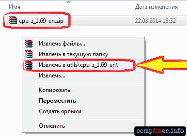 ram-type-checking-05