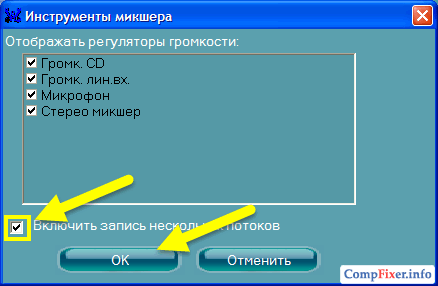 realtelHD_2souces_xp_0028