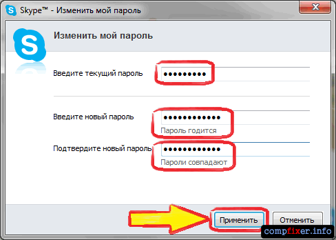 skype-change-primary-email-07