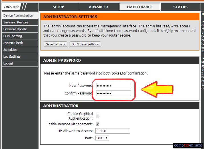 защита веб-интерфейса роутера