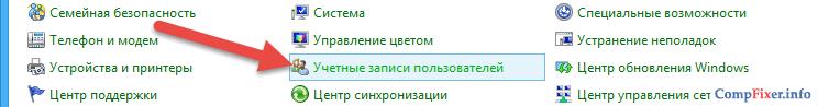 account-rename-007