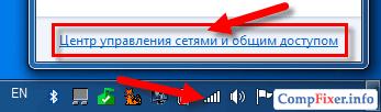 com-network-sharing-center