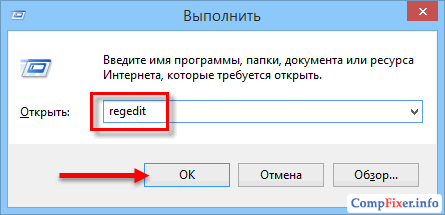 com-run-regedit