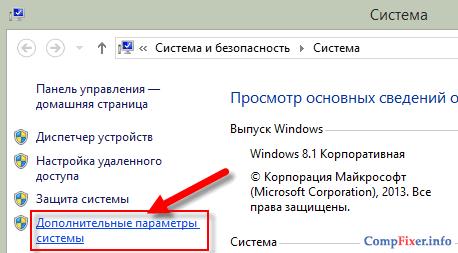 com-system-param