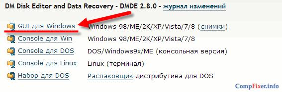 dmde-011