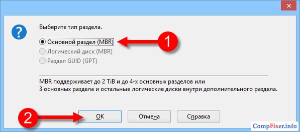 Testdisk 6 14 Rus Инструкция