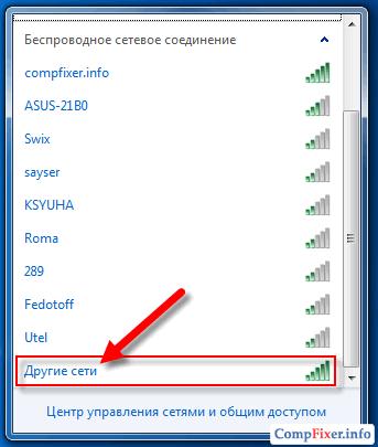 hidden-wifi-connect-005