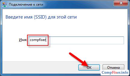 hidden-wifi-connect-008