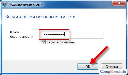 hidden-wifi-connect-009