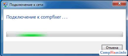 hidden-wifi-connect-010