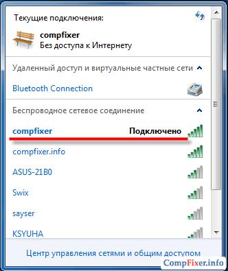 hidden-wifi-connect-011