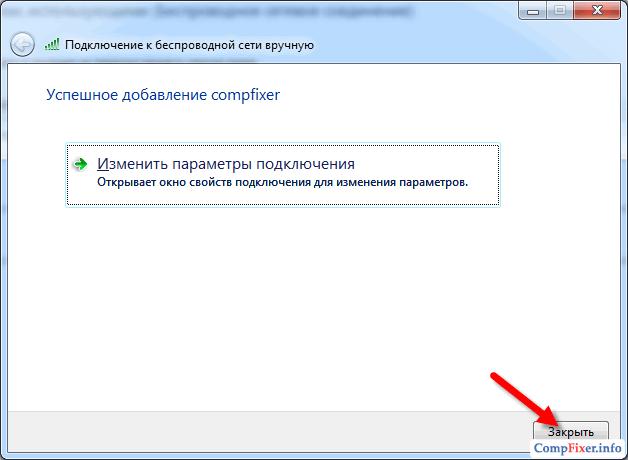 hidden-wifi-connect-024