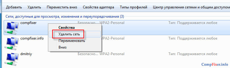 hidden-wifi-connect-031
