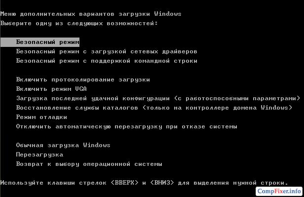 kav.remove-010