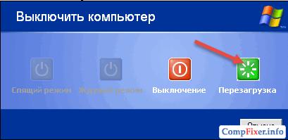 kav.remove-018