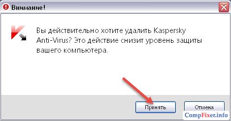 kav.remove-021