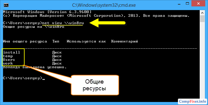 net-view-001