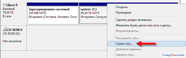 partition-split-win-003